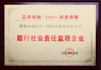 董事长朱泽州参加国庆70周年阅兵观礼