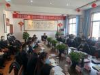河南长城咨询以视频会议形式召开2020年总结表彰大会