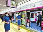 """古都千年进入""""地铁时代"""",河南长城咨询参与监理的洛阳地铁1号线正式开通运营"""